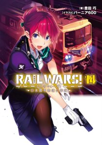 Rating: Safe Score: 11 Tags: pantyhose rail_wars! uniform vania600 User: kiyoe