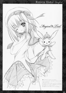 Rating: Safe Score: 10 Tags: monochrome seifuku tinkerbell tinkle User: admin2