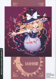 Rating: Safe Score: 26 Tags: an2a binding_discoloration kirisame_marisa overfiltered touhou wind_mail User: Radioactive