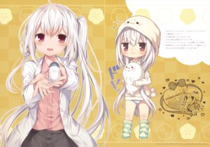 Rating: Questionable Score: 58 Tags: chibi crease komeshiro_kasu pantsu shimapan yobi_gakka User: Twinsenzw
