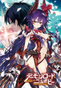 Rating: Questionable Score: 17 Tags: armor cameltoe demonlord_newbie_vrmmo_sekai_no_seisanshoku_maou horns itou_souichi leotard no_bra tagme tail thighhighs weapon wings User: kiyoe