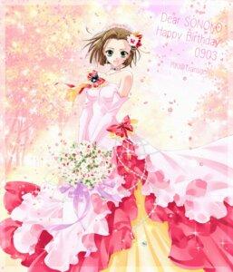 Rating: Safe Score: 12 Tags: detective_conan dress ito_(pixiv1885184) suzuki_sonoko User: charunetra