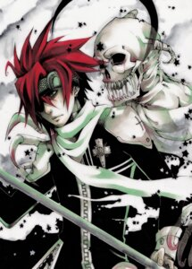 Rating: Safe Score: 8 Tags: d.gray-man lavi male xmenoux User: Radioactive