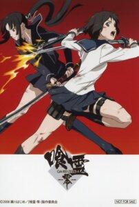Rating: Safe Score: 18 Tags: ga-rei_zero isayama_yomi seifuku sword tsuchimiya_kagura User: acas