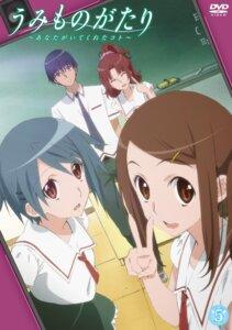 Rating: Safe Score: 6 Tags: disc_cover iizuka_haruko kojima_(umi_monogatari) miyamori_kanon oshima_(umi_monogatari) seifuku suzuki_(umi_monogatari) umi_monogatari User: blooregardo