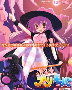 Rating: Questionable Score: 15 Tags: bishoujo_purimoba bra nanao_naru pantsu string_panties thighhighs witch User: vita