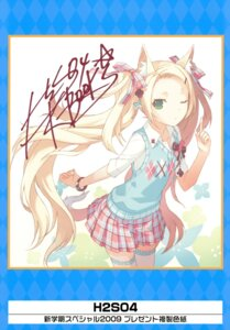 Rating: Safe Score: 50 Tags: animal_ears autographed h2so4 tail thighhighs User: Aurelia