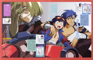 Rating: Safe Score: 5 Tags: crease hirata_katsuzou kamina male simon tengen_toppa_gurren_lagann viral User: Radioactive