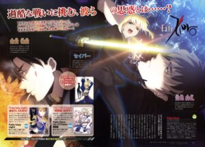 Rating: Safe Score: 8 Tags: armor business_suit emiya_kiritsugu fate/stay_night fate/zero ishizuka_miyuki kotomine_kirei saber sword User: SubaruSumeragi