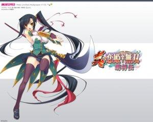Rating: Safe Score: 22 Tags: kanu katagiri_hinata koihime_musou shin_koihime_musou thighhighs wallpaper User: maurospider