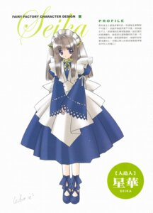 Rating: Safe Score: 4 Tags: amamiya_polan fairy_factory maid seika User: MDGeist