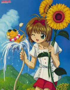 Rating: Safe Score: 12 Tags: card_captor_sakura kerberos kinomoto_sakura User: saffy