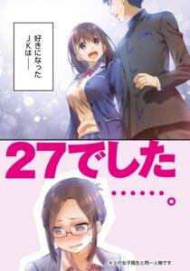 Rating: Safe Score: 21 Tags: business_suit choppiri_toshiue_demo_kanojo_ni_shite_kuremasu_ka?_~suki_ni_natta_jk_wa_27_deshita~ megane nanase_meruchi seifuku sweater tagme User: kiyoe