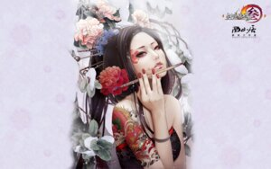Rating: Safe Score: 21 Tags: wallpaper zhang_xiaobai User: charunetra