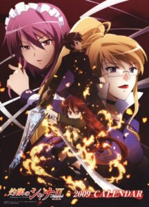 Rating: Safe Score: 13 Tags: margery_daw sakai_yuuji shakugan_no_shana shana wilhelmina_carmel User: Radioactive