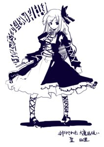 Rating: Safe Score: 4 Tags: bc hijiri_byakuren monochrome touhou User: konstargirl
