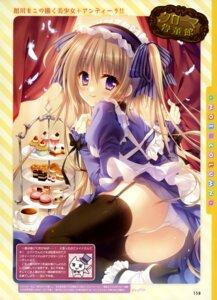 Rating: Questionable Score: 82 Tags: maid pantsu stockings tatekawa_mako thighhighs User: drop