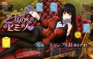 Rating: Safe Score: 56 Tags: hamanaka_tomoko jabami_yumeko kakegurui pantyhose seifuku User: drop