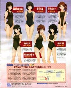 Rating: Safe Score: 21 Tags: amagami ayatsuji_tsukasa bleed_through morishima_haruka nakata_sae nanasaki_ai sakurai_rihoko swimsuits tanamachi_kaoru User: admin2