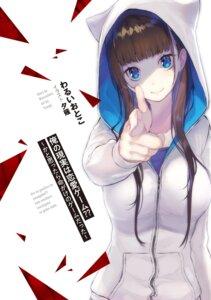Rating: Safe Score: 15 Tags: tagme yuunagi User: kiyoe