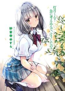 Rating: Safe Score: 46 Tags: heels kobayashi_chisato megami-sama_kourin!_=_hinichijou_dato_omotta!? miyouonji_yusura seifuku User: kiyoe