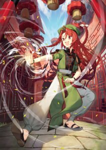 Rating: Safe Score: 12 Tags: asian_clothes hong_meiling misoni_comi touhou User: Mr_GT