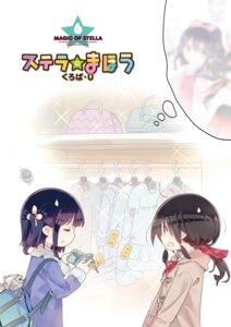 Rating: Safe Score: 13 Tags: cloba_u honda_tamaki magic_of_stella murakami_shiina User: kiyoe