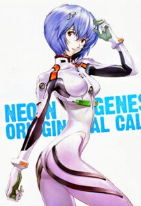 Rating: Safe Score: 41 Tags: ass ayanami_rei bodysuit neon_genesis_evangelion overfiltered sadamoto_yoshiyuki scanning_resolution User: vkun