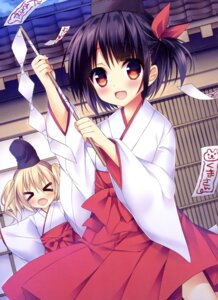 Rating: Safe Score: 51 Tags: miko sorai_shinya User: drop