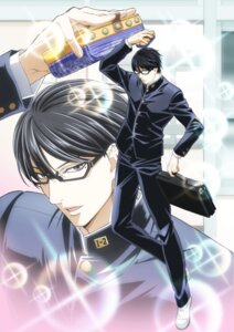 Rating: Safe Score: 16 Tags: digital_version male megane sakamoto_desu_ga? User: blooregardo