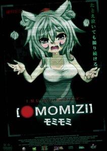 Rating: Safe Score: 6 Tags: animal_ears inubashiri_momiji parody touhou youmei User: itsu-chan