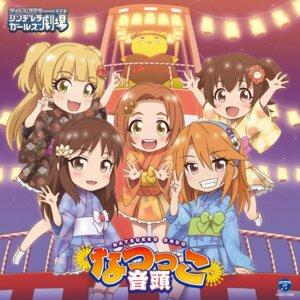 Rating: Safe Score: 12 Tags: akagi_miria chibi disc_cover jougasaki_rika neko ryuuzaki_kaoru tachibana_arisu tagme the_idolm@ster the_idolm@ster_cinderella_girls yukata yuuki_haru User: saemonnokami