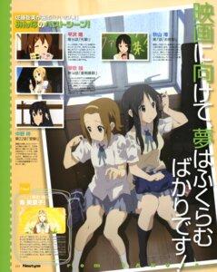 Rating: Safe Score: 16 Tags: akiyama_mio hirasawa_yui k-on! kotobuki_tsumugi nakano_azusa seifuku tainaka_ritsu wet User: Ravenblitz