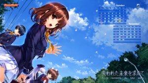 Rating: Safe Score: 61 Tags: calendar furukawa_yui hanamiya_nagisa hasekura_airi kuroya_shinobu misaki_kurehito sasaki_kaori seifuku trumple ushinawareta_mirai_wo_motomete wallpaper User: Devard