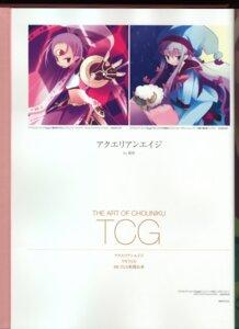 Rating: Safe Score: 1 Tags: binding_discoloration saga3 yamamoto_keiji User: MDGeist