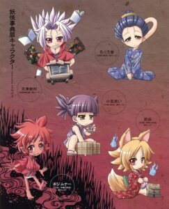 Rating: Questionable Score: 5 Tags: animal_ears chibi horns japanese_clothes kitsune tail tonpuu User: fireattack