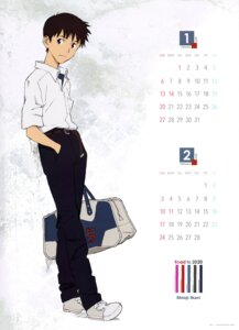 Rating: Questionable Score: 8 Tags: calendar honda_takeshi ikari_shinji male neon_genesis_evangelion seifuku User: drop