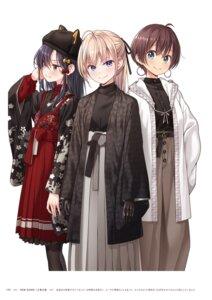 Rating: Questionable Score: 9 Tags: narumi_tsubame new_game! shinoda_hajime tokunou_shoutarou yagami_kou User: kiyoe