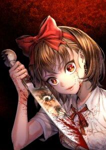Rating: Safe Score: 21 Tags: blood dress_shirt seima_taniguchi weapon User: Mr_GT