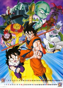 Rating: Safe Score: 8 Tags: calendar dragon_ball dragon_ball_z dr._kochin dr._wheelo ebifurya garlic_jr. ginger_(dragon_ball) kishime male misokatsun nicky piccolo sansho shenlong son_gohan son_goku User: Komori_kiri