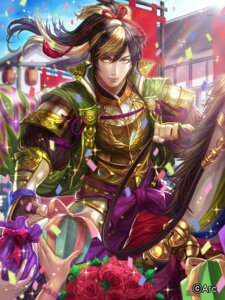 Rating: Safe Score: 13 Tags: armor box_(hotpppink) japanese_clothes male User: mash