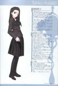 Rating: Safe Score: 7 Tags: aozaki_touko mahou_tsukai_no_yoru pantyhose profile_page seifuku takeuchi_takashi type-moon User: shadow_Hiei