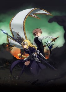 Rating: Questionable Score: 29 Tags: armor fate/apocrypha fate/stay_night jeanne_d'arc jeanne_d'arc_(fate/apocrypha) ruler_(fate/apocrypha) sieg_(fate/apocrypha) sword tagme thighhighs weapon User: kiyoe