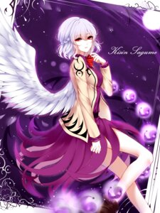 Rating: Safe Score: 22 Tags: dress kishin_sagume sheya touhou wings User: charunetra