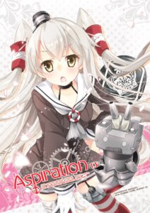 Rating: Safe Score: 43 Tags: amatsukaze_(kancolle) kantai_collection mocha_(naturefour) stockings thighhighs User: 椎名深夏