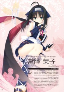 Rating: Safe Score: 54 Tags: hitachi_mako muririn ninja senren_banka weapon yuzu-soft User: Twinsenzw