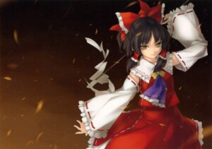 Rating: Safe Score: 25 Tags: enhance_heart hakurei_reimu paper_texture rokuwata_tomoe touhou User: midzki