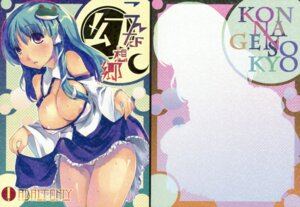 Rating: Questionable Score: 12 Tags: cleavage katamichi_kippu kochiya_sanae mikage_sekizai nipples see_through skirt_lift touhou wet_clothes User: Radioactive