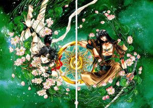 Rating: Safe Score: 4 Tags: ashura clamp gap rgveda yasha-ou User: Share