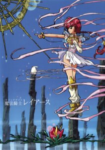 Rating: Safe Score: 9 Tags: clamp magic_knight_rayearth mokona overfiltered screening shidou_hikaru User: Yuzuriha_Mika
